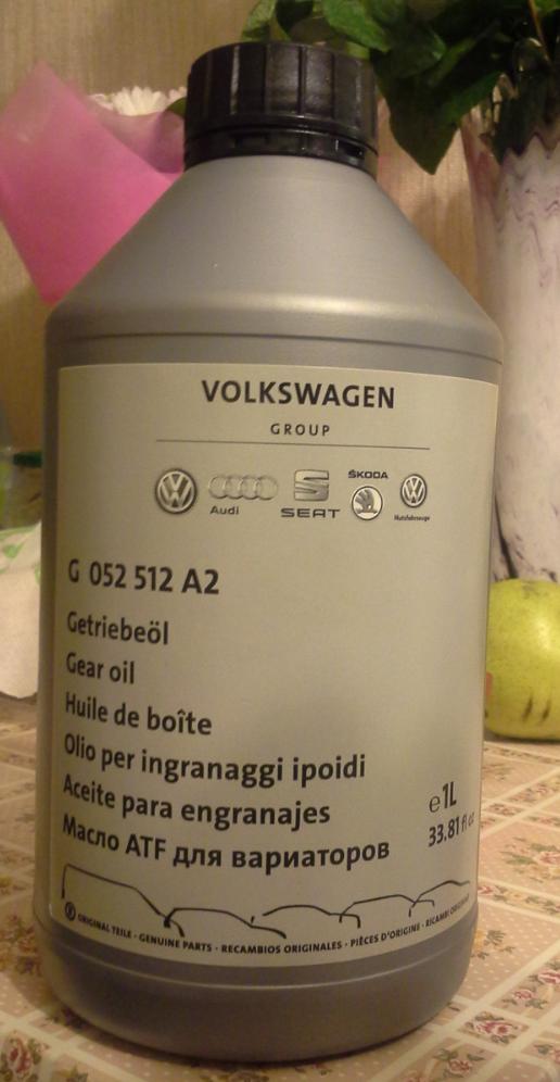 Масло в МКПП VW Polo sedan  замена и долив  - Страница 12