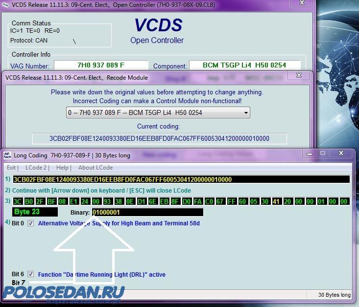 Работа с адаптерами VAG-COM, VCDS: допы, функции, ошибки (+)