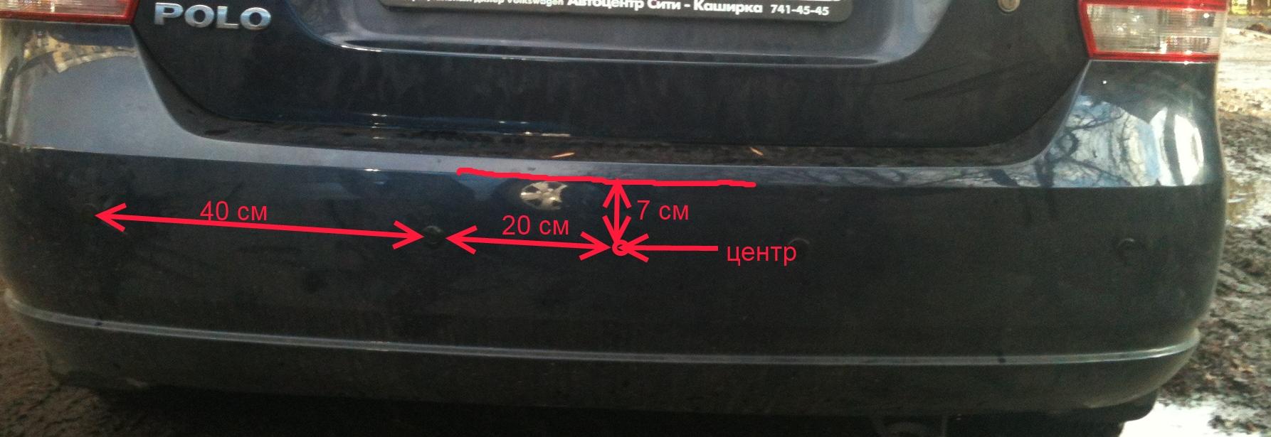 Установка парктроников без снятия бампера своими руками