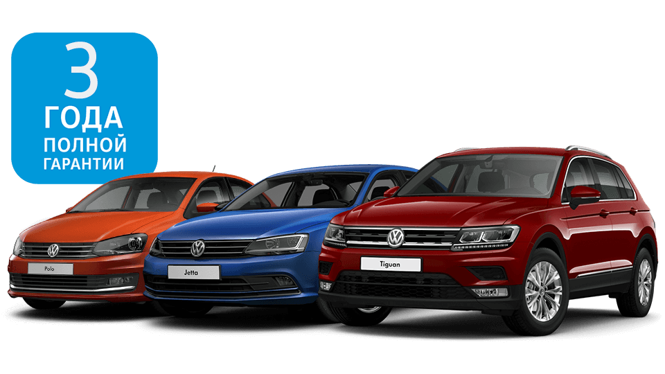 Заводская гарантия Фольксваген Поло седан VW POLO  Polosedanru