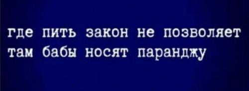 ЮМОР Рассказы стишки анекдоты видео и тд - Стр 55