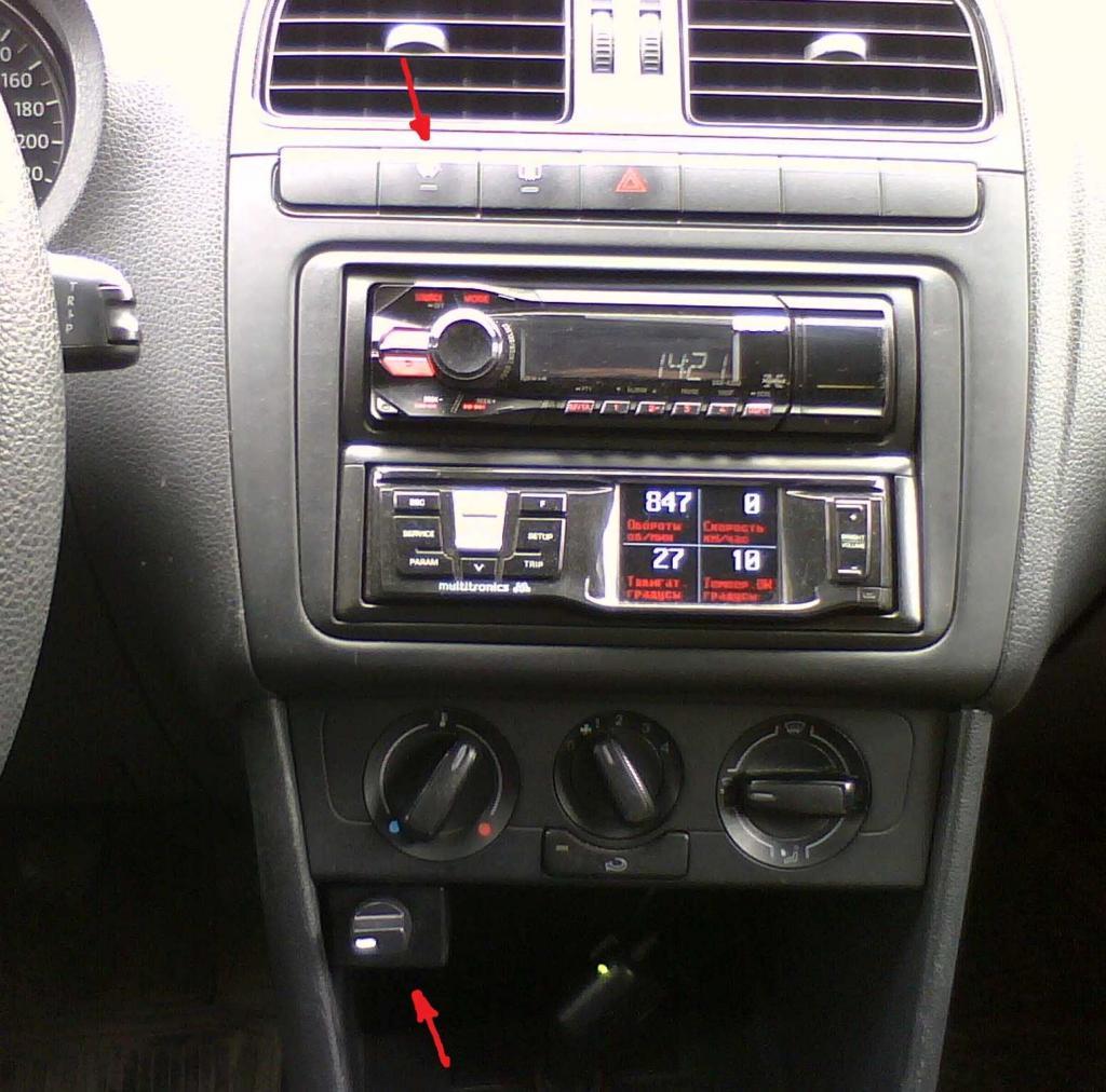 Доустановка кондиционера в базу VW Polo sedan