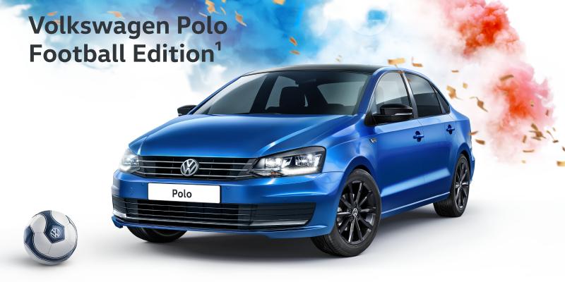 Автоцентр-Сити Каширка Новый оф дилер Volkswagen - Стр 13