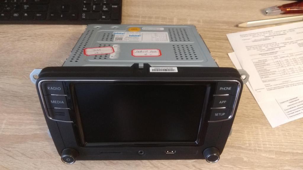 RCD 330 Plus c CarPlayAndroid AutoMirrorLink