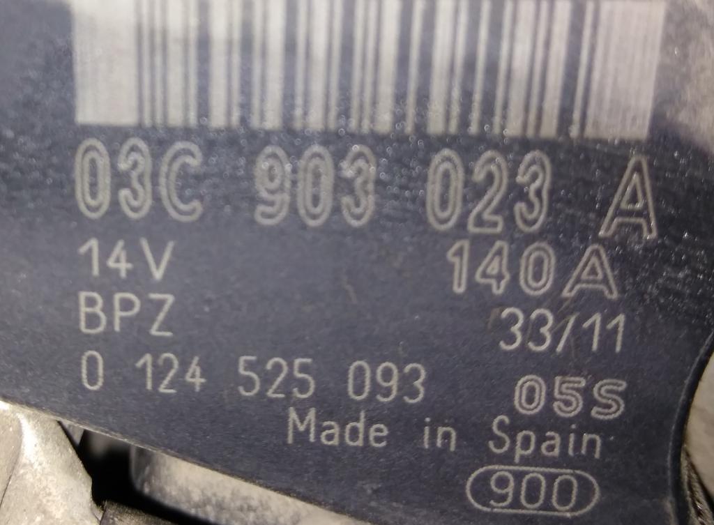 Номера запчастей и цены на них оригинал и не оригинал