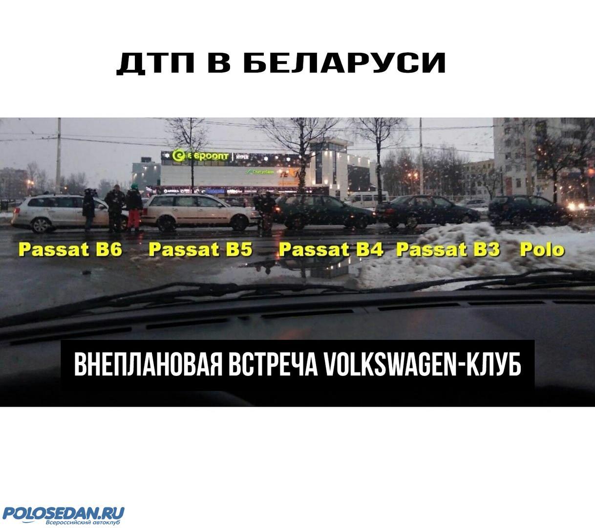 Клубный календарь 2015 Polosedan.ru