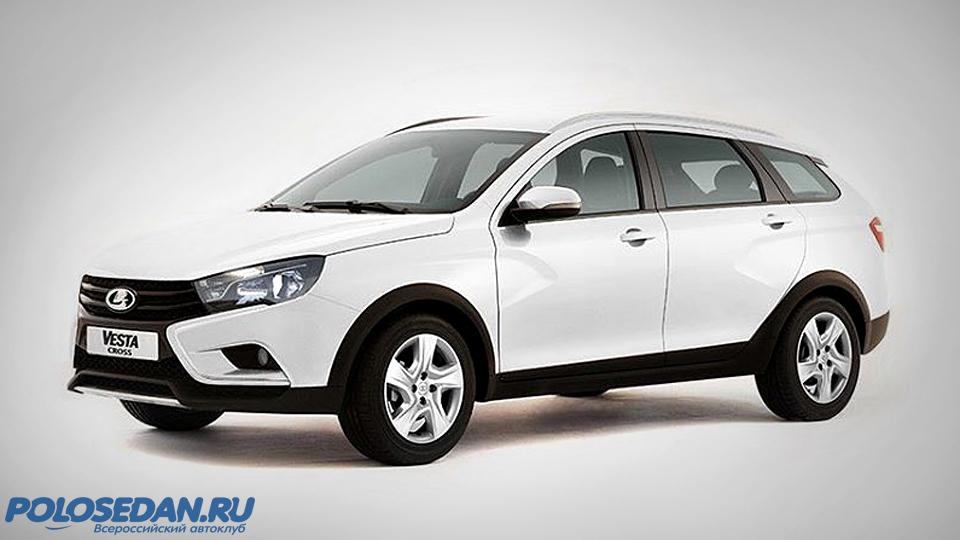 Новый седан Lada Vesta- конкурент?