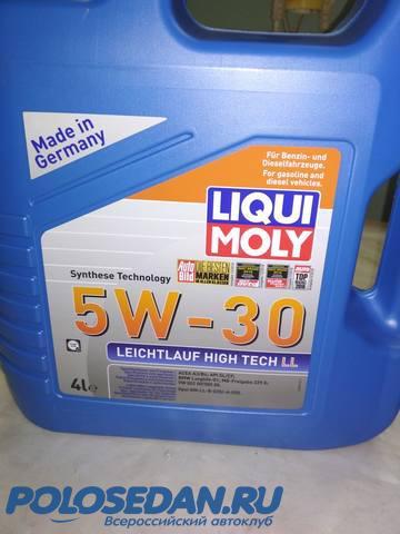 Продам масло - Liqui Moly Leichtlauf High Tech LL 5W-30