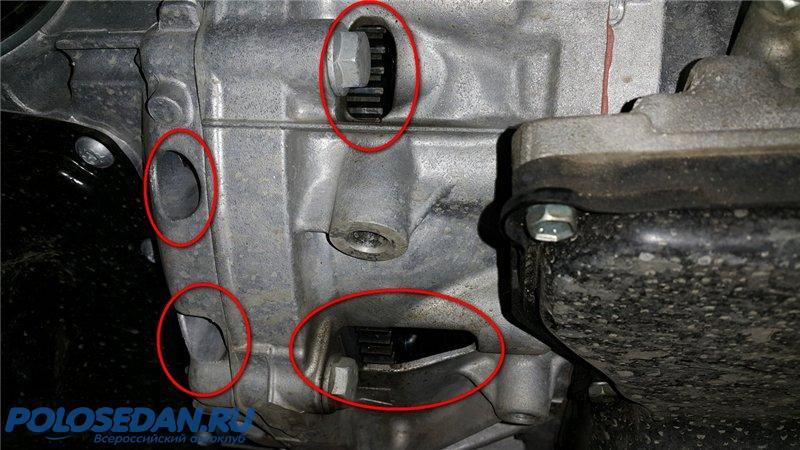 Что за отверстия в автомате с ДВС CWVA VW Polo?