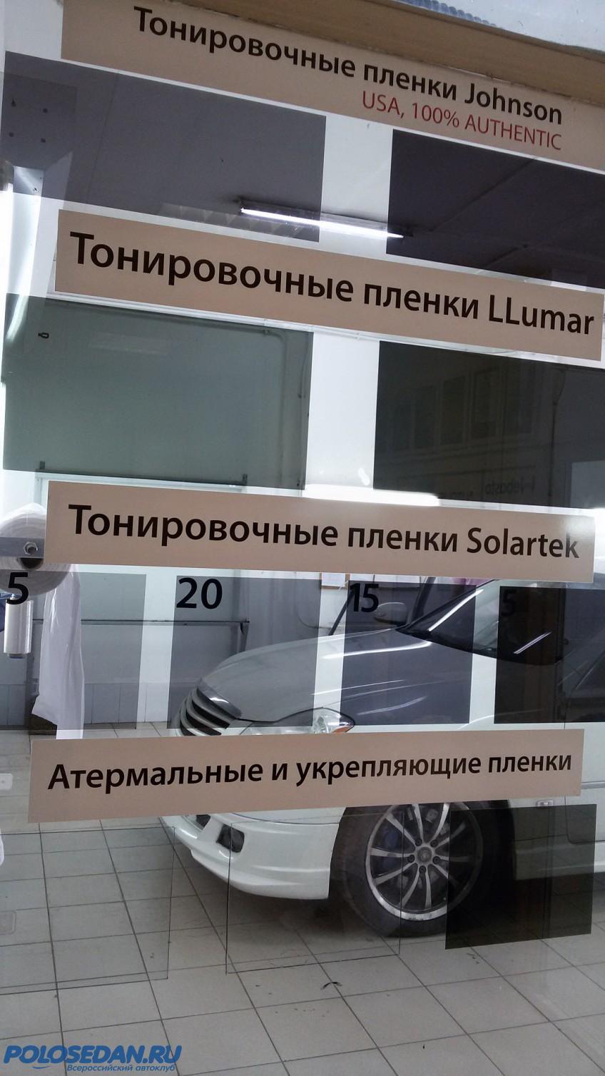 """Скидка 10% на установочные работы от """"Autostudio"""""""