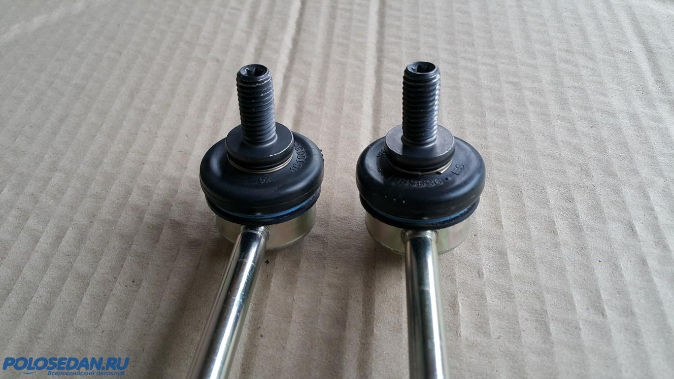 Перед. и зад. амортизаторы VW Polo седан - неориг. аналоги