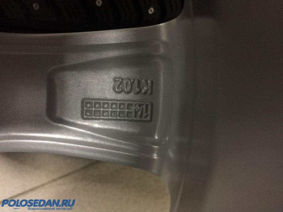 Оригинальн. Audi Volkswagen Polo Skoda Rapid R15 Nokian Hakk