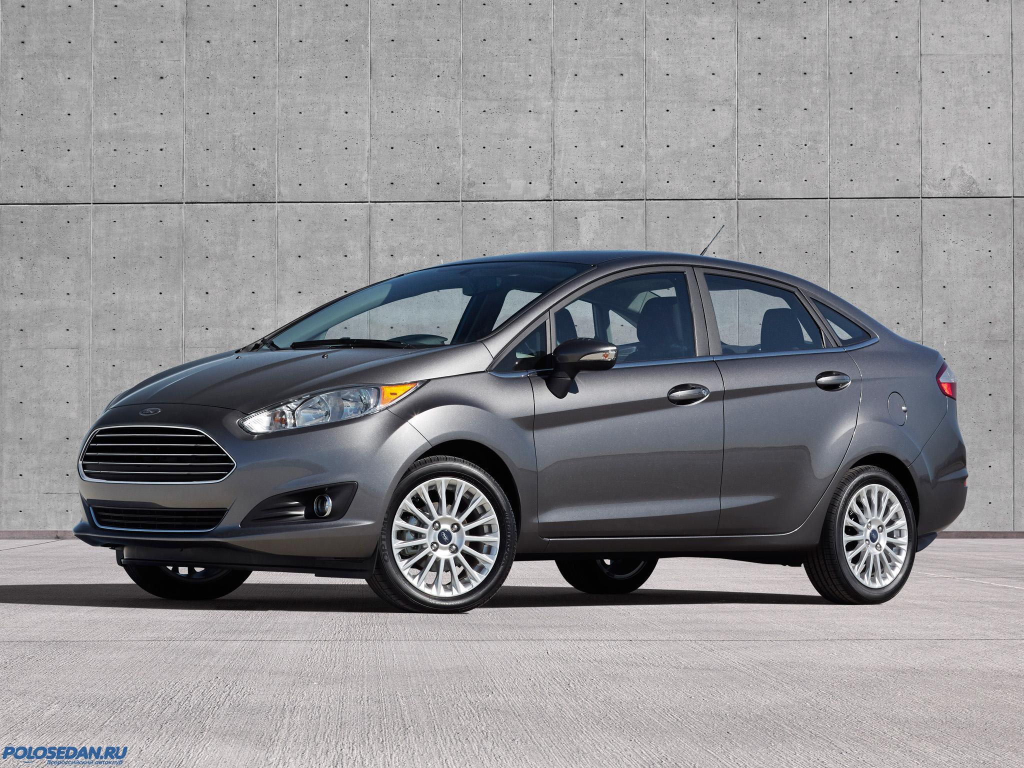 Ford Fiesta Sedan - конкурент ли Volkswagen Polo седан ?