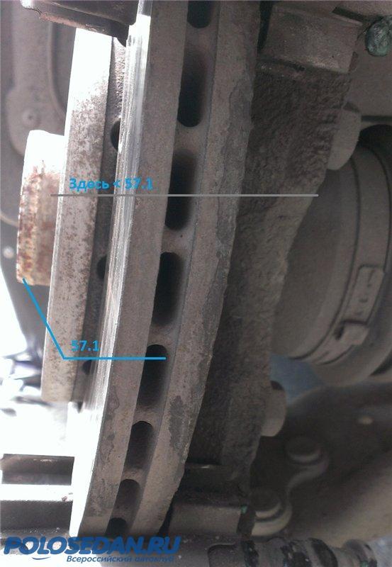 Проблема с центровочными кольцами