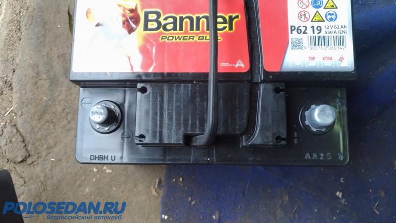 [МСК] Новый аккумулятор Banner Power Bull 62Ah