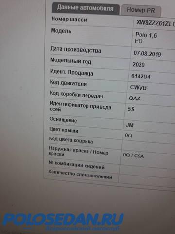 Все о МКПП 1.6