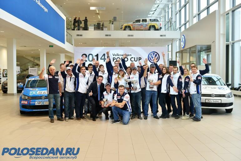 Volkswagen POLO CUP: 2-й этап «Пушкинские горы»