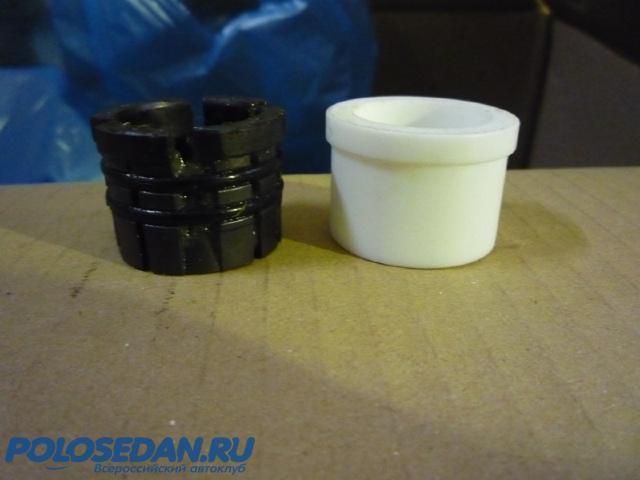 диаметр рулевого вала фольксваген поло